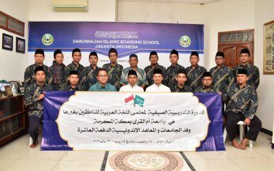 Pimpinan Ponpes Al Hasanah Ikuti Daurah Bahasa Arab di Umm Quro Mekkah